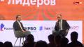 Выступление Аркадия Дворковича на CNews FORUM Кейсы