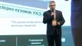 ИТ-директор УАЗ — о цифровой трансформации с решениями Siemens, Oracle и «1С»