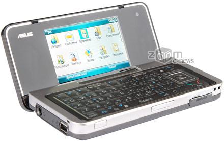 ASUS M930 – два достойных устройства в одном: телефон и мини-станция для ведения дел