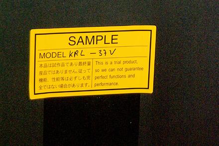 Pioneer KURO LCD