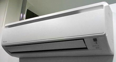 Daikin FTY35G— отличная многофункциональная настенная <nobr>сплит-система</nobr> для дома, может работать при весьма низких температурах