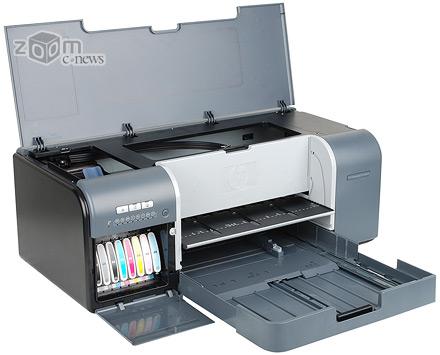 Принтер HP Photosmart Pro B8850 легко поддается простейшему сервисному обслуживанию