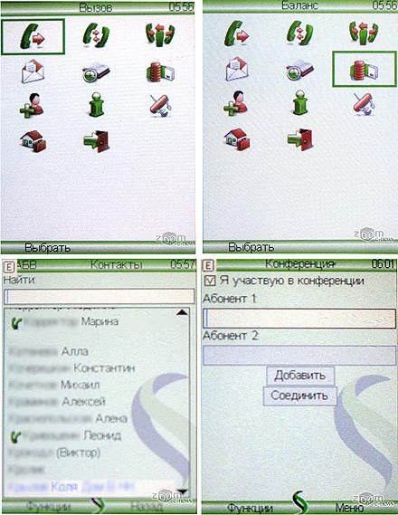 Клиент EZtalk интегрируется с записной книжкой телефона, так что звонить через него столь же просто, как и напрямую