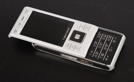 http://filearchive.cnews.ru/img/zoom/2009/02/04/sony_ericsson_c905_2_a1fd2.jpg
