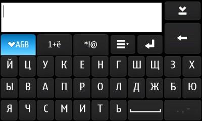 Виртуальная клавиатура Nokia N900