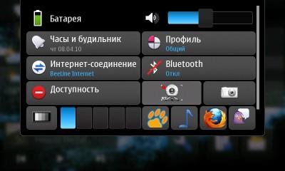 Всплывающее меню Nokia N900