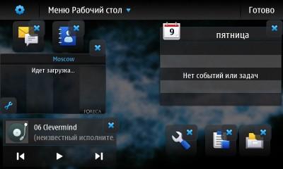 Настройка рабочего стола Nokia N900