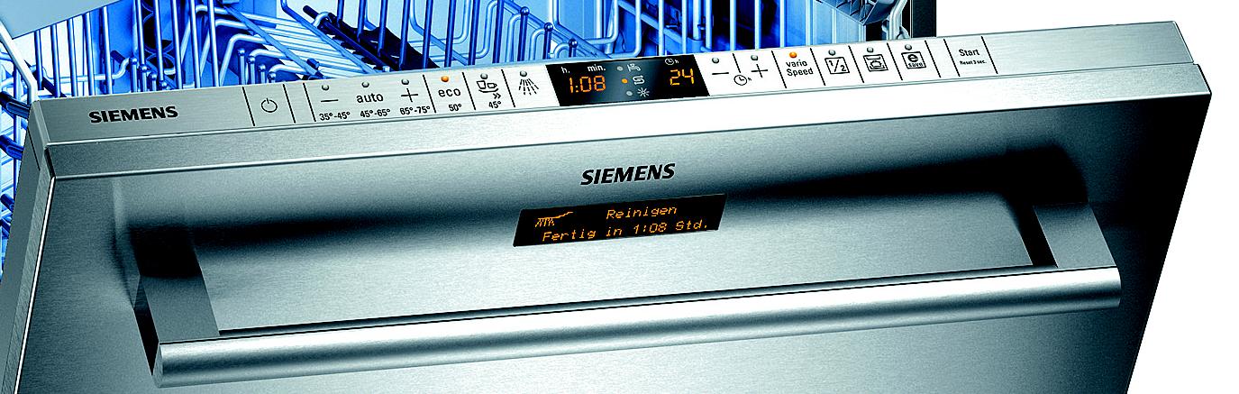 esl 47030 electrolux инструкция