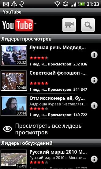 Canon vs nikon 260000 + просмотров (на 04052010) 28000+ переходов на страницу акции 7 дней в tоп-10 яндекс-видео