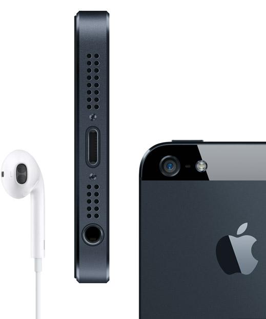 iPhone 5 — достойный представитель линейки Apple iPhone
