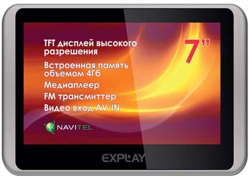 навигатор Explay Gti5 инструкция - фото 6
