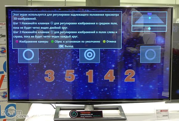Первый тест в России Toshiba 55ZL2R: Ultra HD телевизор с безочковым 3D