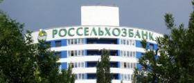 В Россельхозбанке сменился ИТ-директор