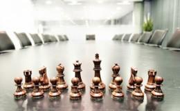 ИТ-стратегия 2016: курс на повышение эффективности бизнеса