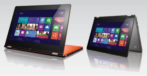 Ноутбуки Lenovo в Баку