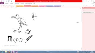Рисование пером S Pen