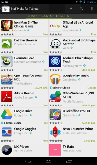 Новый Google Play Market v4.1