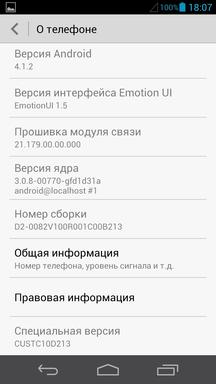 Тест смартфона Huawei Ascend D2