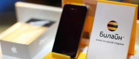 Apple и «Билайн» не договорились о поставках iPhone в Россию