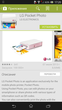 LG Pocket Photo в Google Play