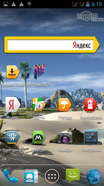 Гугл Плей Маркет на Андроид скачать - Google Play