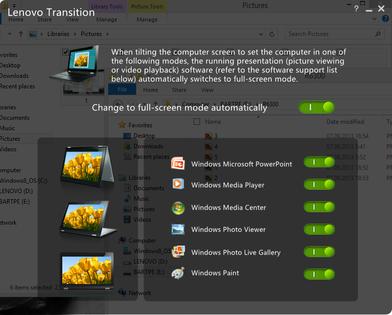 Утилита Transition переводит приложения в полноэкранный режим
