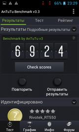 AnTuTu Benchmark: почти семь тысяч очков