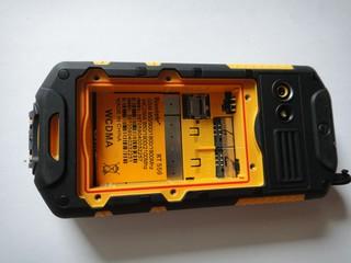 Батарейный отсек со слотами для карт