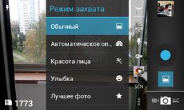 Локализация: «в каждой строчке только точки»...