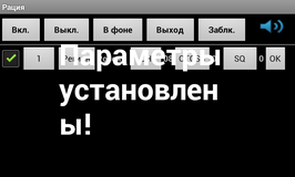 И здесь для русских слов не хватило места!