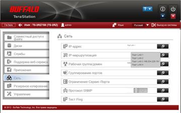 Веб-интерфейс: настройка сети