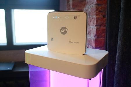 Написав на роутере 4G+ Мегафон подчеркнул, что его скорости мобильного интернета пока не доступны конкурентам