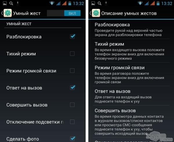 Как Выключить Подсветку Экрана Без Ухода В Спящий Режим В Андроид