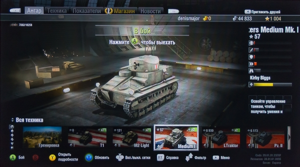 Карусель танков для world of tanks