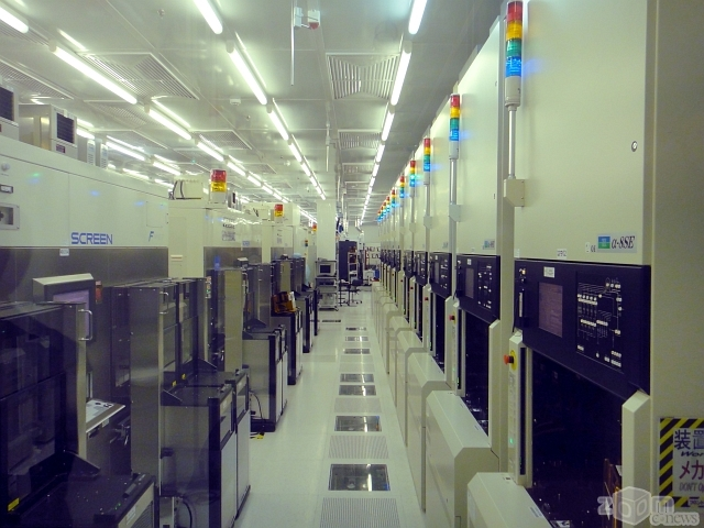 Картинки по запросу завод микрон