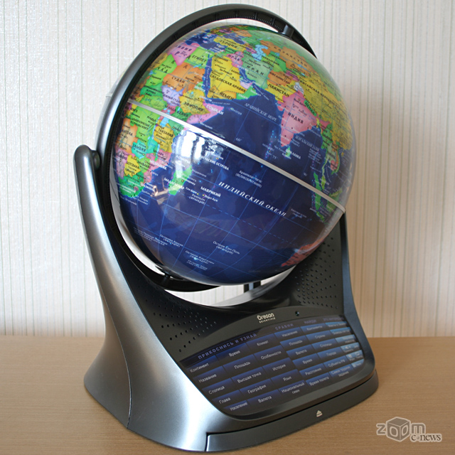 oregon scientific smart globe how to turn on