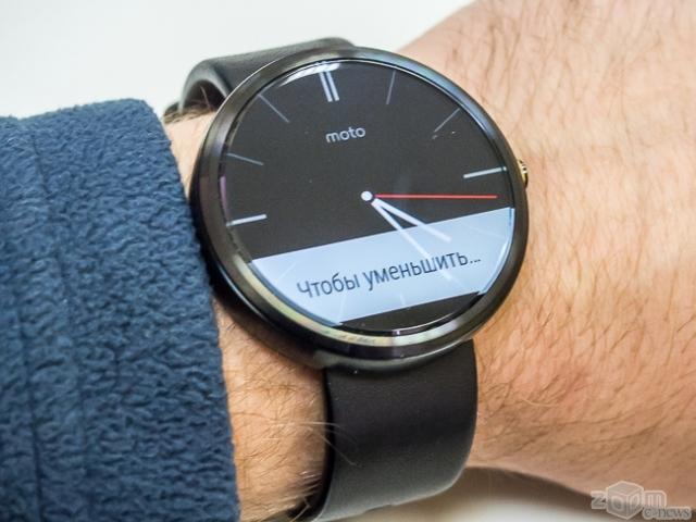 969f14e01901 Видимо, этим и руководствовались инженеры Motorola, сделав часы круглыми.  Кто-то скажет, что так привычнее — ведь, наручные часы всегда были круглыми.