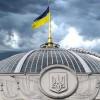 Украина в разы снижает государственные ИТ-расходы