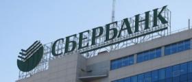 Сбербанк заключил соглашение на поставку комплексов IBM на $11,7 млн