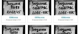 В России появился онлайн-сервис по пересылке оцифрованных онкологических анализов