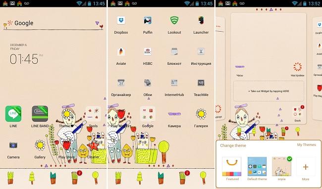 Шесть лучших оболочек для Android: выбор ZOOM  Cтатьи, тесты, обзоры