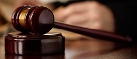 Власти урезали бюджет информатизации судов на сотни миллионов