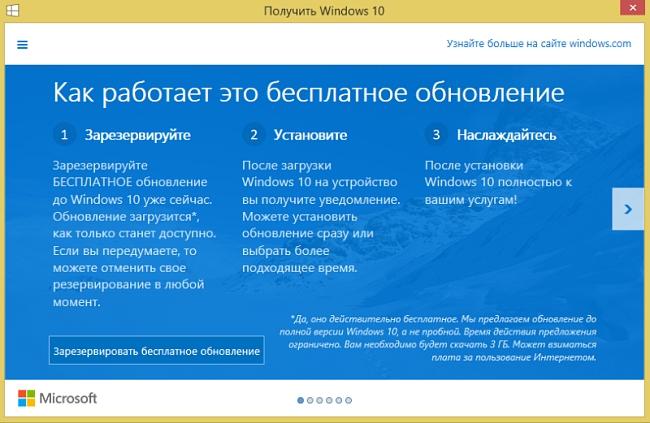 приложение операционной системы это - фото 4