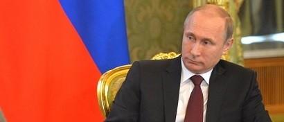 Путина просят проконтролировать платежи россиян для борьбы с зарубежной интернет-торговлей
