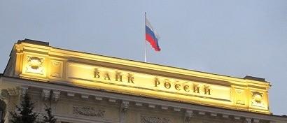 Экс-зампред Центробанка: Запуск новой платежной системы России на зарубежном решении провалился