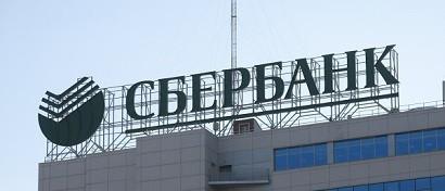 Произошла крупнейшая отмена тендера в истории прозрачных закупок Сбербанка