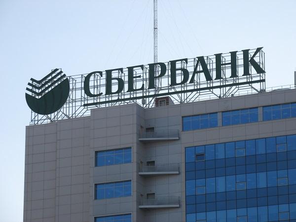 банк открытие кредиты под недвижимость