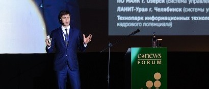 На 70 российских оборонных предприятиях будет внедрена отечественная ERP-система