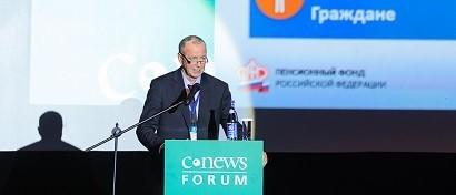 Создание новой АИС Пенсионного фонда «выходит на финишную прямую»