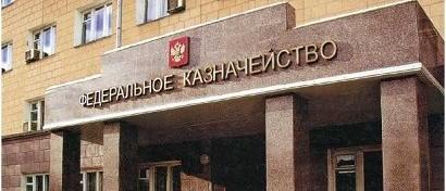 «Техносерв» перехватил миллиардный контракт у «Сервионики» и «Компьютела»